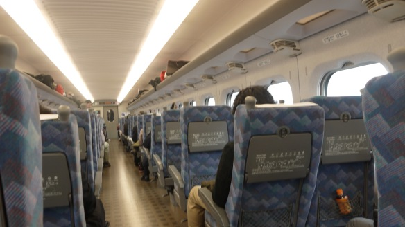 JR Bullet Train