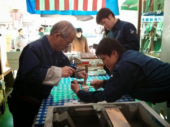 Masamoto knives