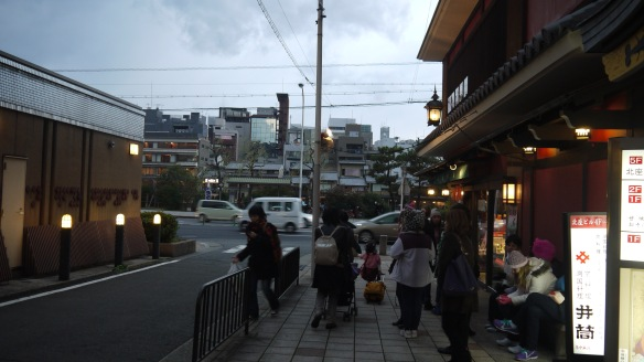 Gion Tour
