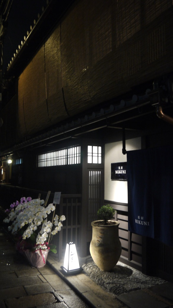Gion Tea Houses